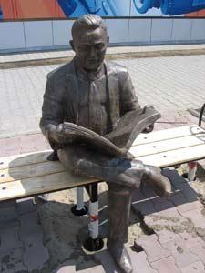 Памятник Читателю. Актоб